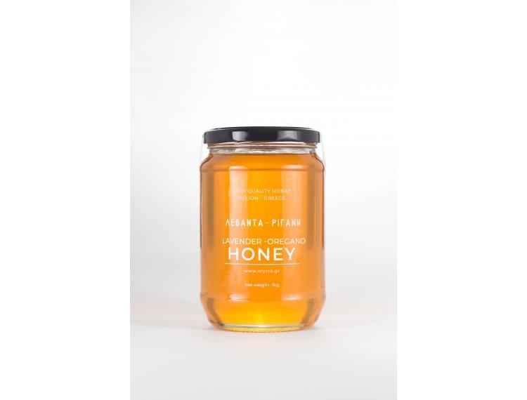 Μέλι Λεβάντα-Ρίγανη- κιλό